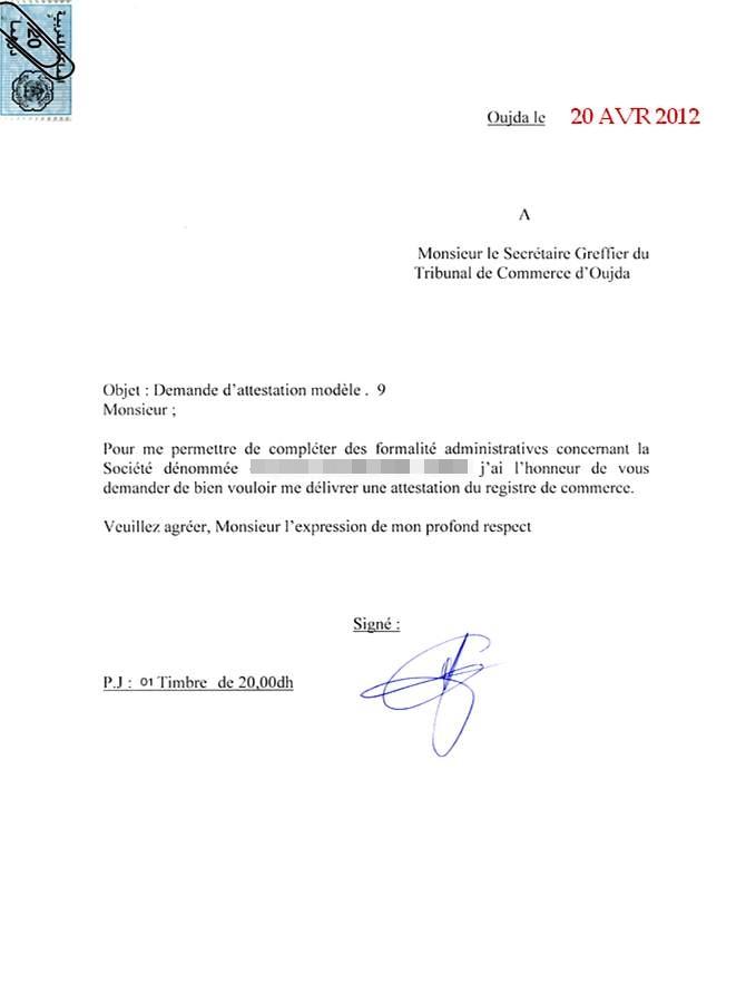 Dossier De Demande D Aide Financi Ef Bf Bdre Caf De Pau