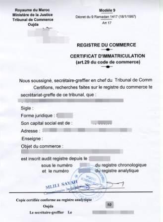 Eregulations oriental - Immatriculation chambre de commerce ...